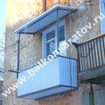 Комплексный ремонт балкона в лётном городке г. Энгельса. Ремонт балконной плиты, замена ограждений, монтаж навеса над балконом.