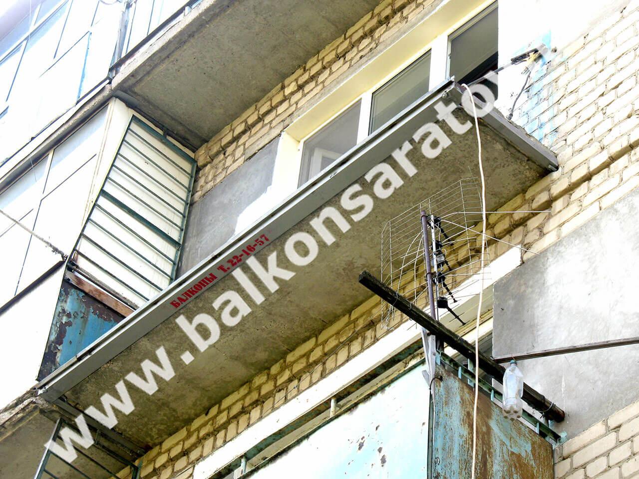 Укрпление балконных плит в москв.